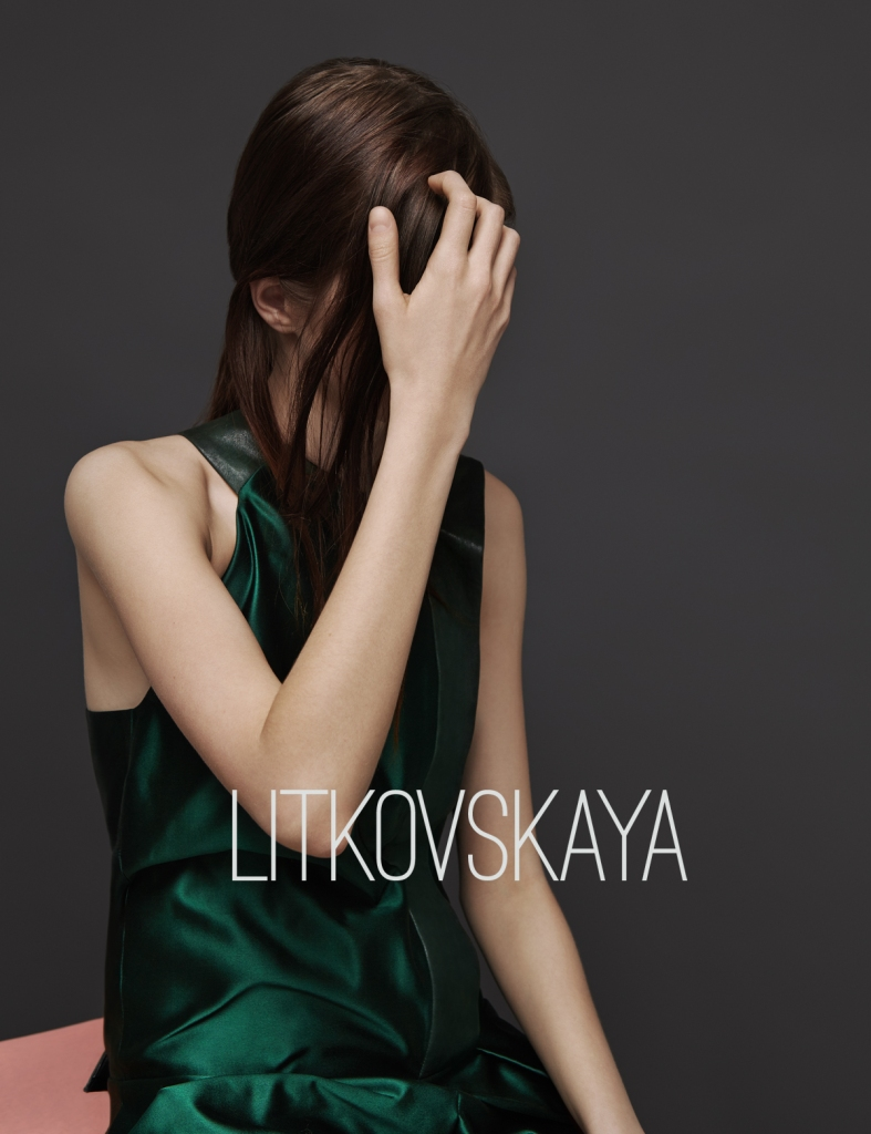 Liykovskaya FW 0 - All Lambs