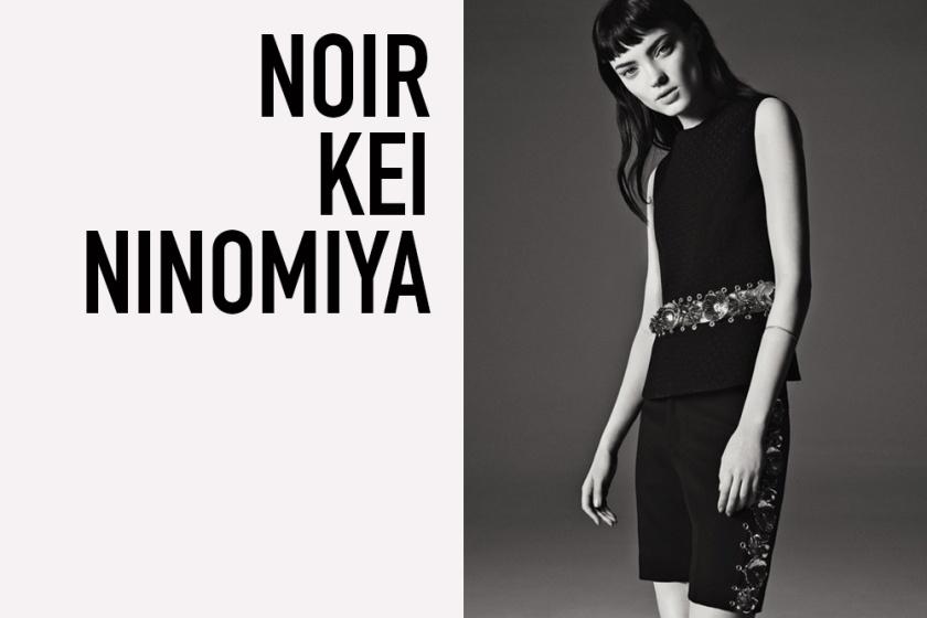 Noir Kei Ninomiya 1 - All Lambs